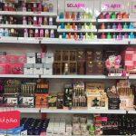 فروش عمده لوازم آرایشی، کش مو، تل و کلیپس