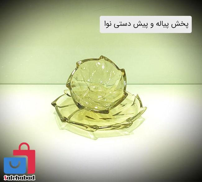 پخش محسن
