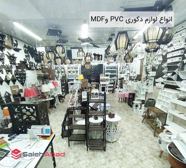 فروش عمده انواع لوازم دکوری PVC و MDF