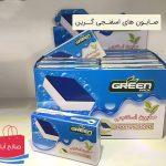 فروش عمده صابون های اسفنجی گرین