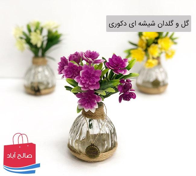 گل و گلدان تزئینی کوچک