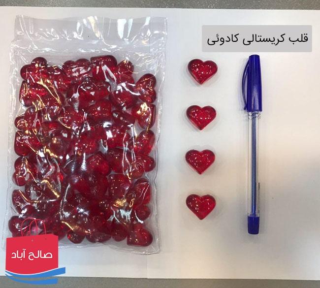 قلب کریستالی قرمز کوچک