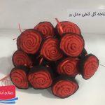 دسته گل کنفی رز قرمز