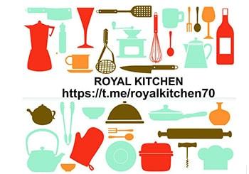 فروش عمده لوازم آشپزخانه