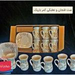 فروش عمده ست فنجان و نعلبکی کمر باریک بن چاینا