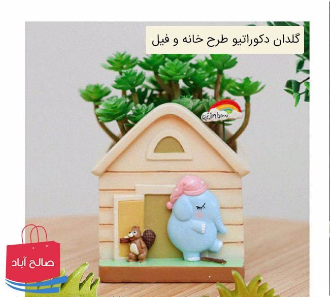 فروش عمده گلدان دکوراتیو طرح خانه کرمی و فیل