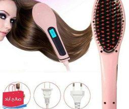 خرید عمده برس موی برقی صاف کننده مو