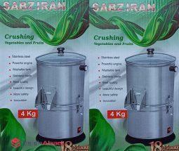 خرید عمده دستگاه سبزی خرد کن سبز ایران