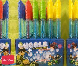 خرید عمده اسباب بازی حباب ساز BUBBLE