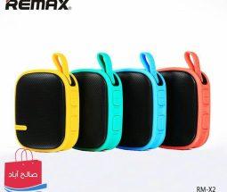 خرید عمده اسپیکر بلوتوث ریمکس RB-X2 mini