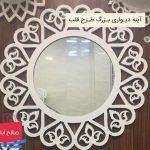 فروش عمده آینه دیواری بزرگ طرح قلب