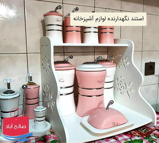 فروش عمده استند و نگهدارنده لوازم آشپزخانه