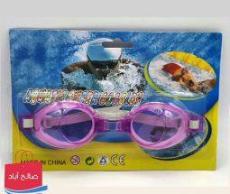 خرید عمده عینک شنا ژله ای کودک