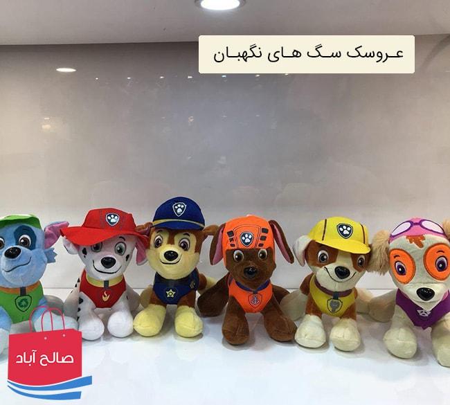 فروش عمده عروسک سگ های نگهبان