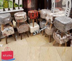 خرید عمده صندلی های پاف گرد و مربع