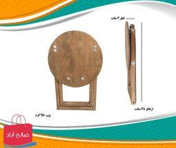 خرید عمده صندلی راحتی تاشو چوبی