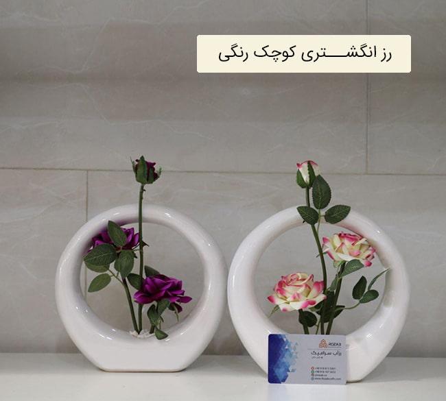 گلدان انگشتری زیبا عمده
