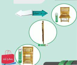 خرید عمده صندلی مسافرتی تاشو چوبی