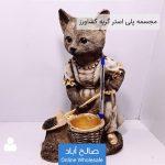 فروش عمده مجسمه پلی استر گربه کشاورز