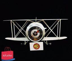 خرید عمده ساعت طرح هواپیما کلاسیک