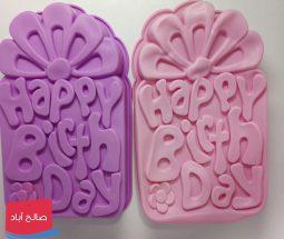 خرید عمده قالب کیک و ژله سیلیکونی تولد