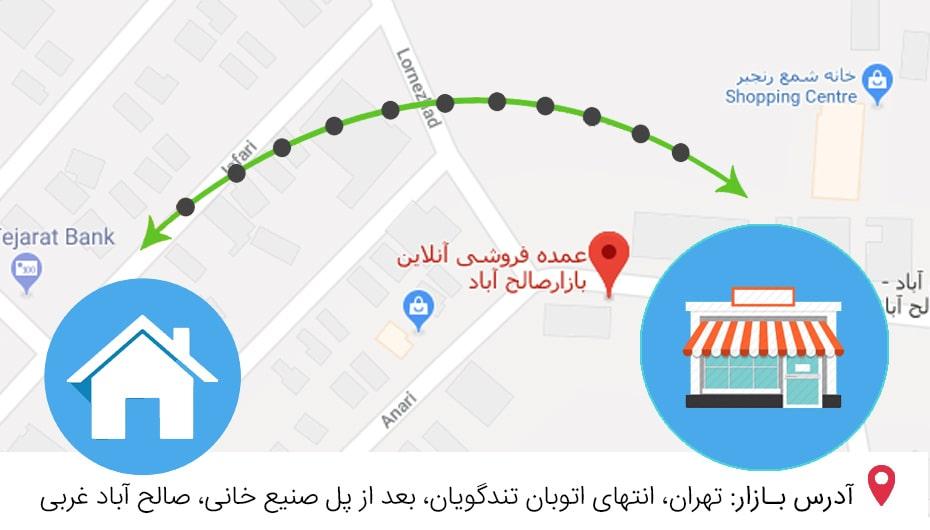 آدرس بازار صالح آباد