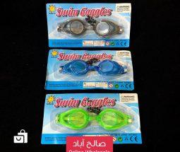 خرید عمده عینک شنا رنگی Swim Goggles