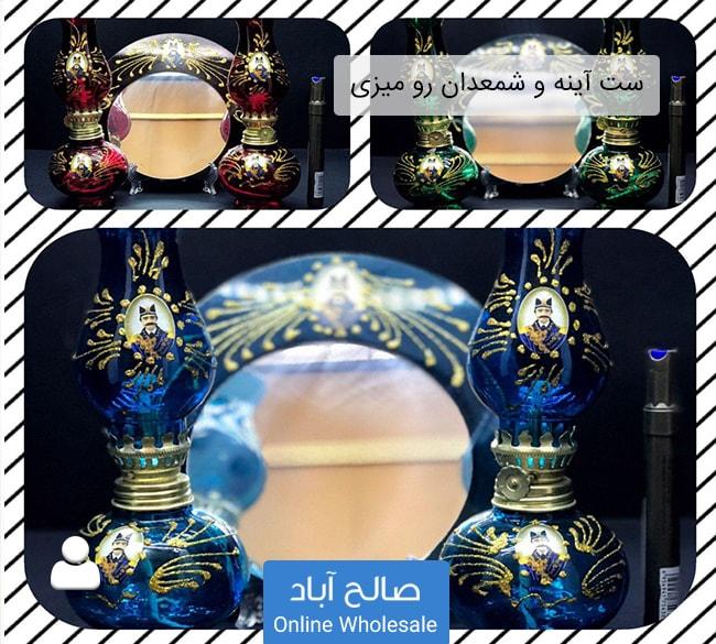فروش عمده ست آینه و شمعدان رومیزی