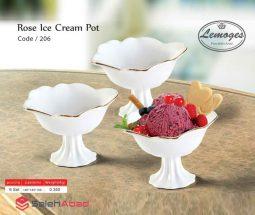 خرید عمده ظرف بستنی خوری پایه دار لیمون