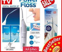 خرید عمده تمیز کننده دندان پاور فلوس
