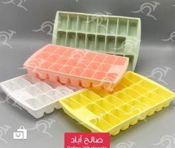 خرید عمده قالب یخ پلاستیکی ۲۳ خانه