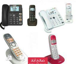 خرید عمده گوشی تلفن رومیزی Vtech