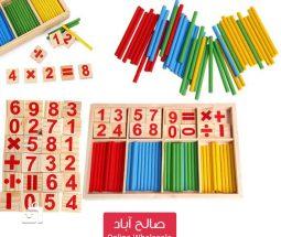 خرید عمده پکیج آموزش ریاضی برای کودکان