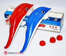 خرید عمده ماساژور برقی طرح دلفین