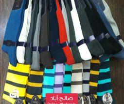 خرید عمده جوراب ساق دار مردانه و زنانه