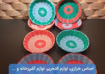 حراجی سید امینی