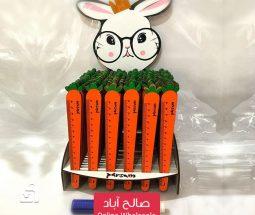 خرید عمده خط کش چوبی فانتزی طرح هویج