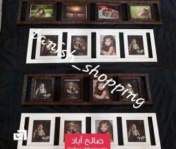 خرید عمده قاب عکس خانوادگی مدل نگاتیو