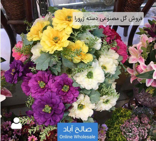 فروش عمده گل مصنوعی دسته ژرورا