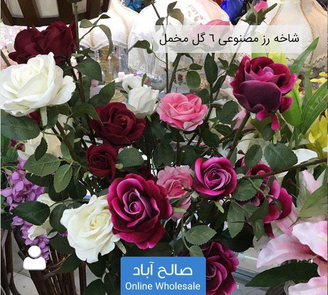 فروش عمده گل مصنوعی شتخه رز 6 گل مخمل