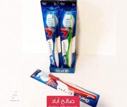 خرید عمده مسواک Oral-B مدل EXPERT