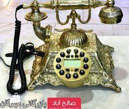 خرید عمده گوشی تلفن طرح سلطنتی