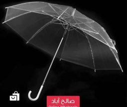 خرید عمده چتر بارانی دسته عصایی