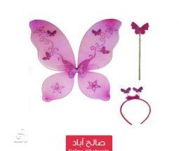 خرید عمده ست دخترانه بال پروانه