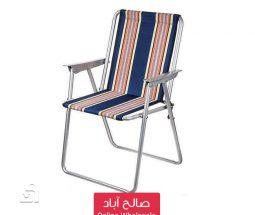 خرید عمده صندلی مسافرتی تاشو برزنتی