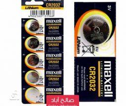 خرید عمده باتری سکهای لیتیومی MAXELL