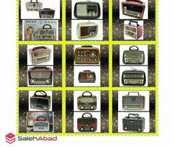 خرید عمده رادیو USB خور طرح کلاسیک