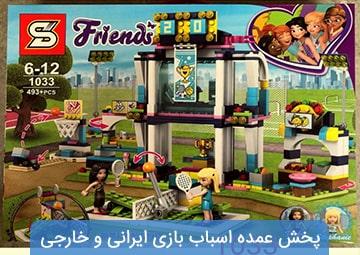 اسباب بازی امیر حسینی