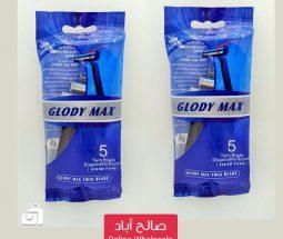 خرید عمده ژیلت دو تیغه صابوندار GLODY MAX