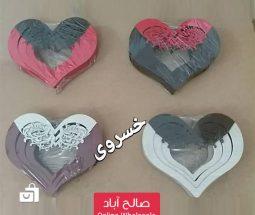 خرید عمده ست باکس دیواری مدل قلبی